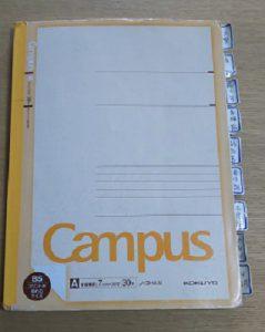 B5のプリントがそのまま貼れるノート